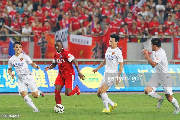 Fernandinho of Chongqing Lifan drives the ball during the CSL Chinese Football Association Super League match between Chongqing Lifan and Shanghai...