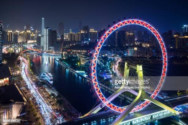 Ferris Wheel and Tianjin Skyline at Night