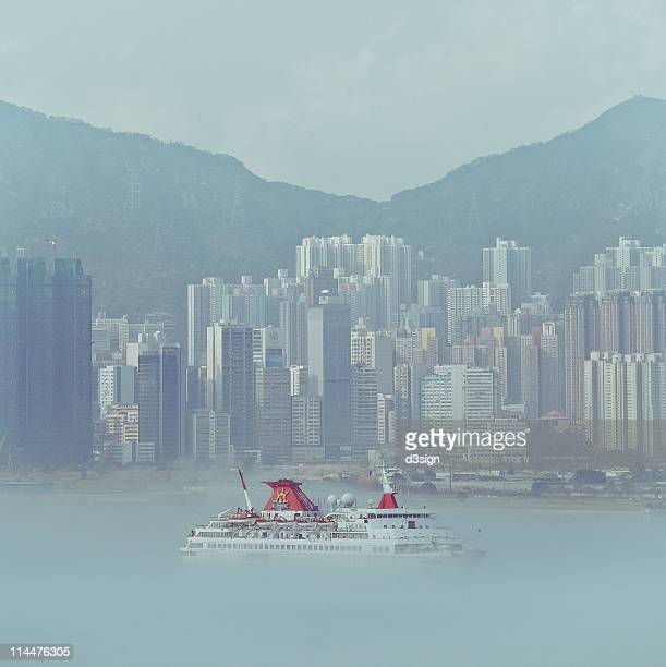 Ferry trapped in fog in city, Hong Kong