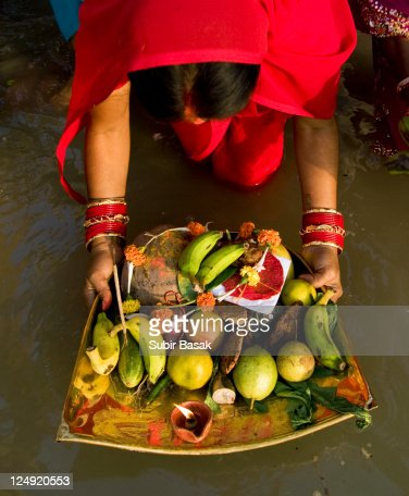 Festival of Chhath : Stock Photo