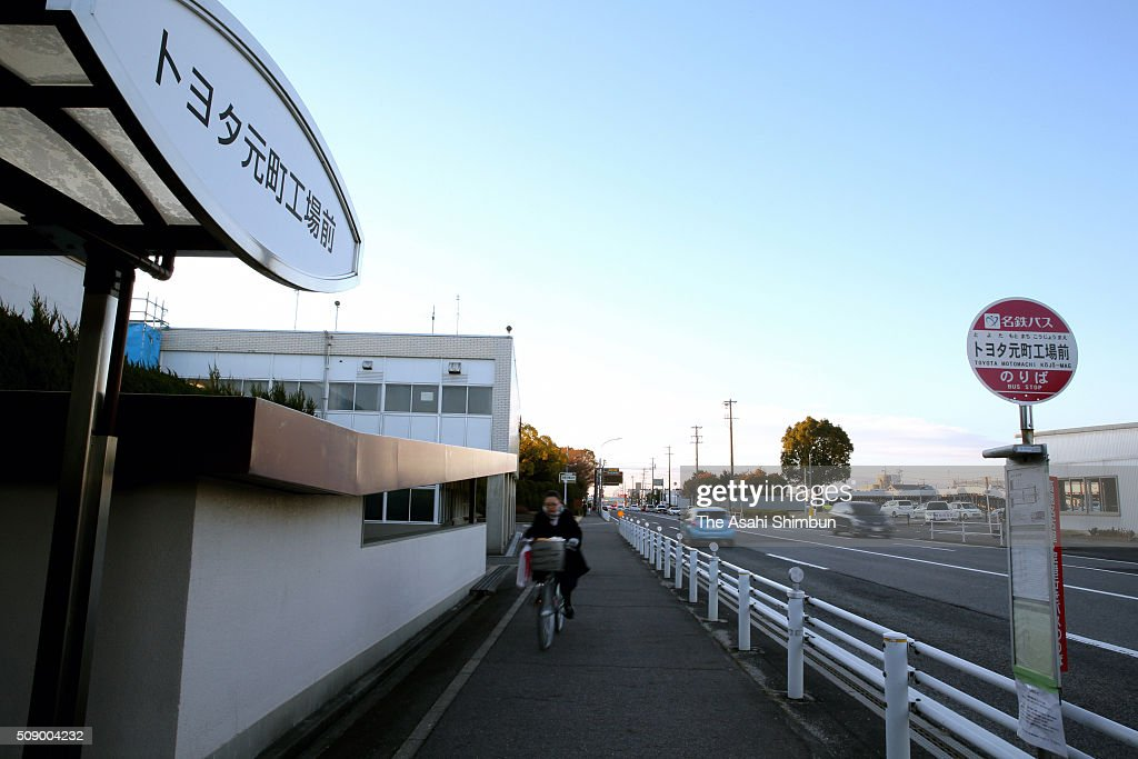 Few commuters are seen in the morning rush hour as the Toyota Motor Co start their domestic production for six days in front of its Motomachi factory on February 8, 2016 in Toyota, Aichi, Japan. The vehicle production suspension is due to the shortage of parts, after the Aichi Steel Corp's factory explosion on January 8.