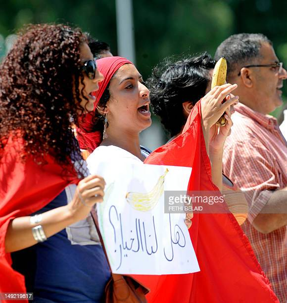 A few dozen protesters protest against government policy including the controversial appointment of a new Governor of the Central Bank on July 25...