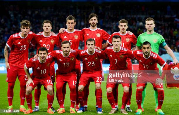 Fifa Confederations Cup Russia 2017 / 'Russia National Team Preview Set 'Russia National Team Group