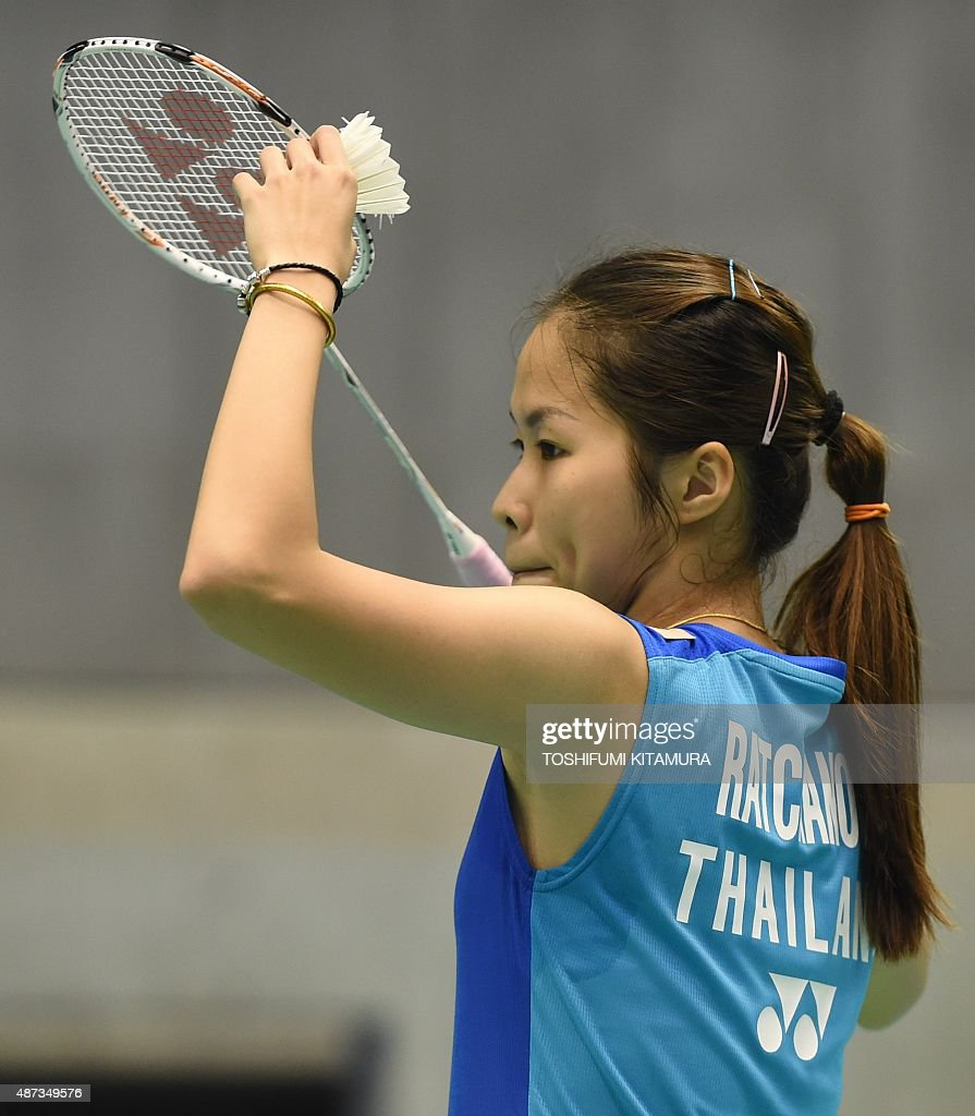 Fifth seeded Ratchanok Intanon of Thailand prepares to serve