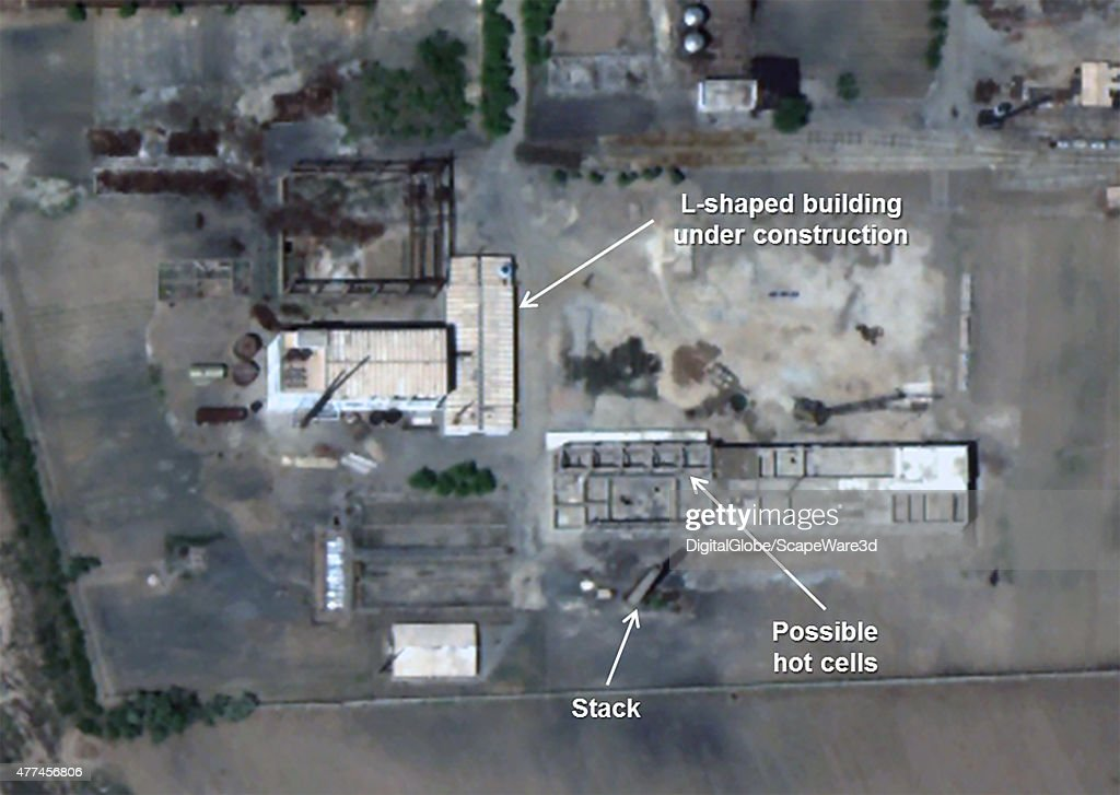 Figure 4 Continued construction at the uranium enrichment facility Note image rotated Date May 24 2015 Published on 38 North