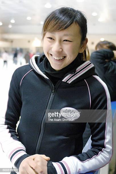 Figure skater Mai Asada is seen at Nagoya Sports Center on January 14 2006 in Nagoya Aichi Japan
