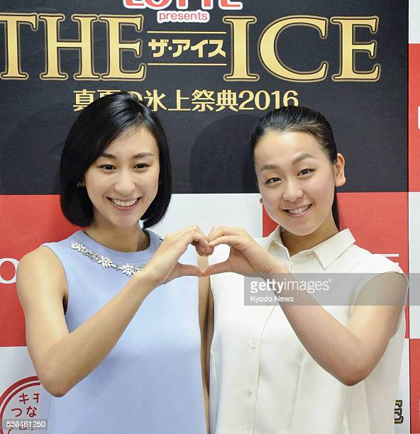 Figure skater Mao Asada and her sister Mai pose for a photo during a press conference in Nagoya on June 1 for a threeday ice show beginning Aug 5 in...