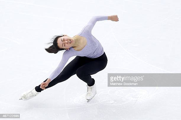 Figure skater Mao Asada of Japan practices at the Iceberg Skating Palace on February 6 2014 in Sochi Russia