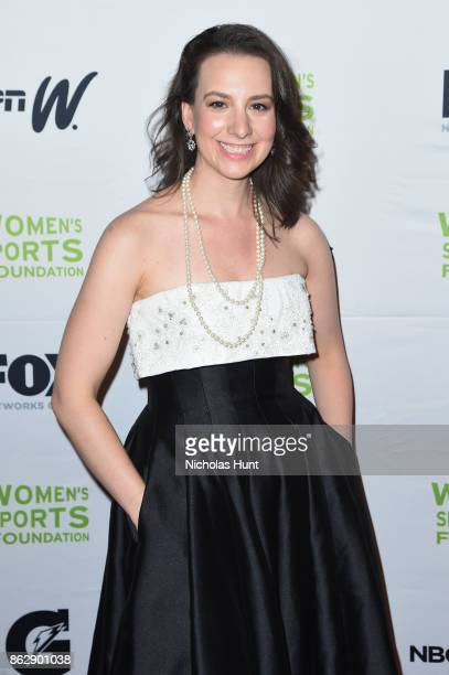 Figure Skater Sarah Hughes attends the The Women's Sports Foundation's 38th Annual Salute To Women in Sports Awards Gala on October 18 2017 in New...