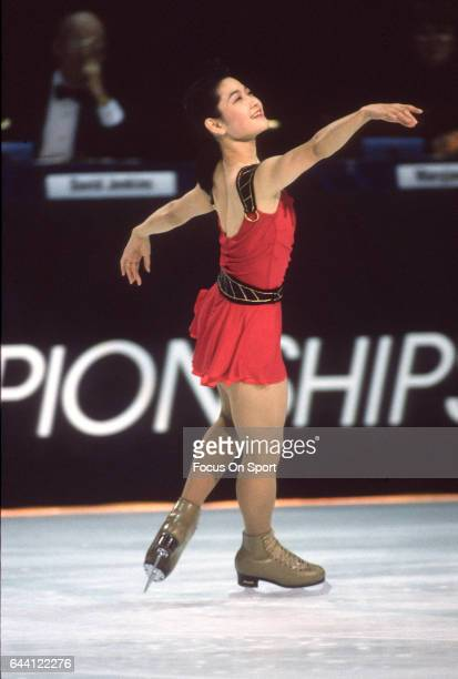 Figure Skater Yuka Sato of Japan competes in a figure skating competition circa 1995