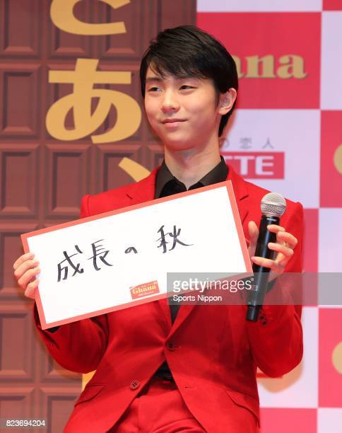 Figure skater Yuzuru Hanyu attends Lotte Ghana Milk Chocolate PR event on August 27 2015 in Tokyo Japan