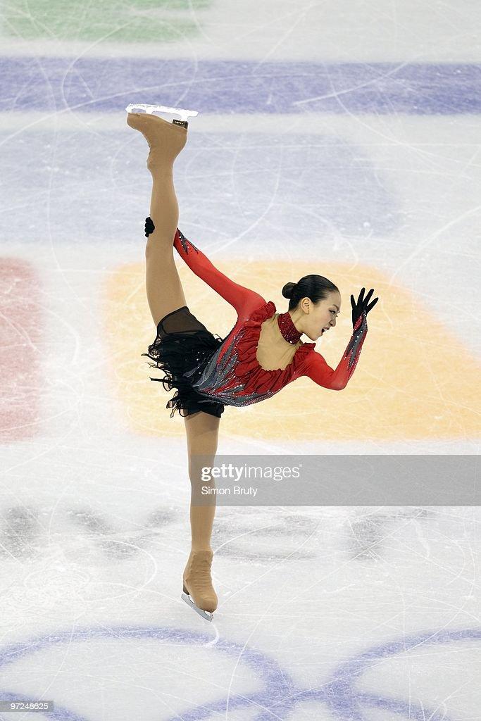 Japan Mao Asada in action during Women's Free Skating at Pacific Coliseum. Asada won silver. Vancouver, Canada 2/25/2010