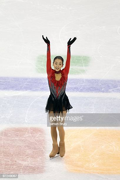 2010 Winter Olympics Japan Mao Asada in action during Women's Free Skating at Pacific Coliseum Asada won silver Vancouver Canada 2/25/2010 CREDIT...
