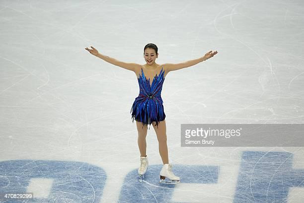 2014 Winter Olympics Japan Mao Asada in action during Women's Free Skating Program at Iceberg Skating Palace Sochi Russia 2/20/2014 CREDIT Simon Bruty