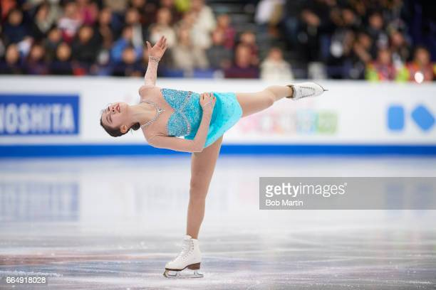 World Championships South Korea Dabin Choi in action during Women's Free Skate at Hartwall Arena Helsinki Finland 3/31/2017 CREDIT Bob Martin