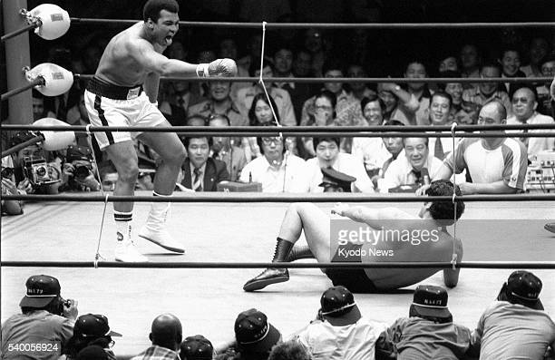 File photo shows Muhammad Ali fighting Japanese pro wrestler Antonio Inoki at Tokyo's Nippon Budokan on June 26 1976 The mixed martial arts match...