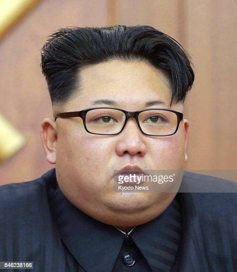 File photo shows North Korean leader Kim Jong Un North Korea said on Sept 13 2017 that it will fully reject a UN resolution on new sanctions calling...