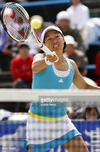 File photo taken in April 2008 shows Japanese tennis player Kimiko Date playing in Gifu Prefecture central Japan returning to the professional...