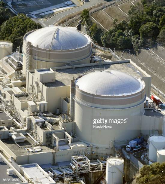 File photo taken in Jan 18 shows Nos 1 and 2 reactors of the Oi power plant in Fukui Prefecture central Japan The plant's operator Kansai Electric...