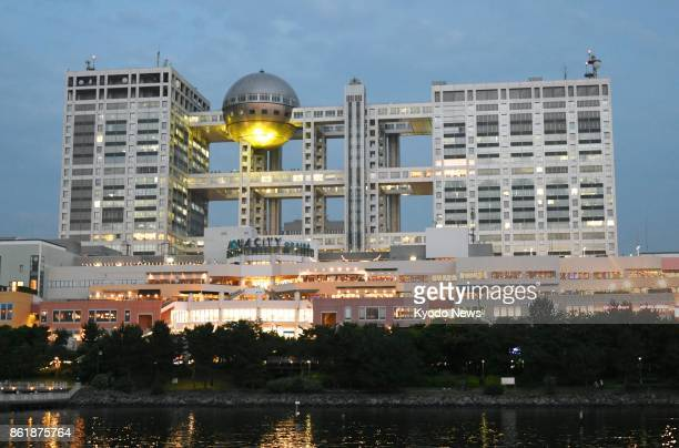 File photo taken in June 2016 shows Fuji Television Network Inc's head office in Tokyo The network apologized on Oct 16 for making viewers 'feel...