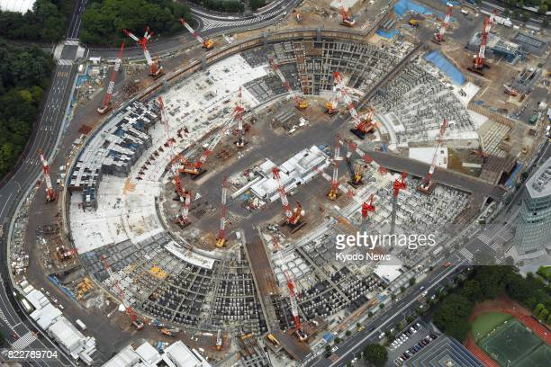 File photo taken July 23 shows the new National Stadium in Tokyo being built for the 2020 Tokyo Olympics It was reported on July 26 that the stadium...