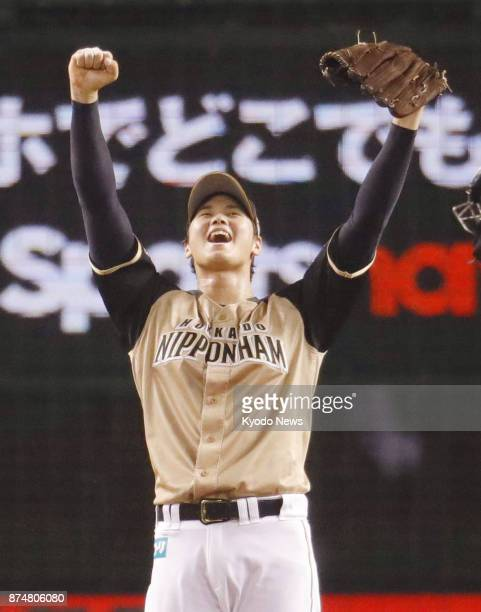 File photo taken on Sept 28 shows Nippon Ham fighters pitcher Shohei Otani celebrating after clinching the Pacific League title in a 10 win over the...