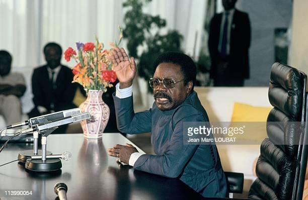 Files Pictures of Gabonese President Omar Bongo in Gabon in July 1990