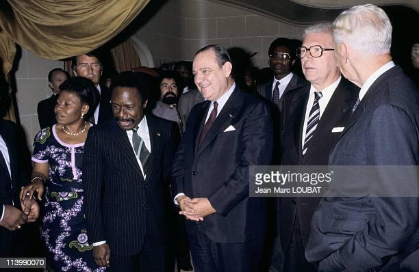 Files Pictures of Gabonese President Omar Bongo in Gabon in July 1990Omar BongoRaymond Barre and JeanPierre Fourcade in 1980