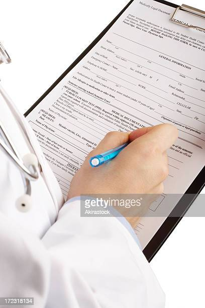 記入する医療文書