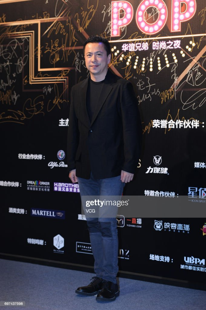 Film producer and Huayi Brothers CEO Wang Zhonglei attends the H.Brother Fashion Pop during the 20th Shanghai International Film Festival on June 18, 2017 in Shanghai, China.