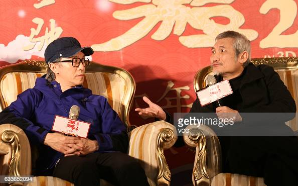 Film producer Stephen Chow and director Hark Tusi promote film 'Journey to the West the Demons Strike Back' on February 3 2017 in Chongqing China