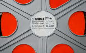 A film reel carries an advet for the 4th Dubai International Film Festival during day two of the 4th Dubai International Film Festival on December 10...