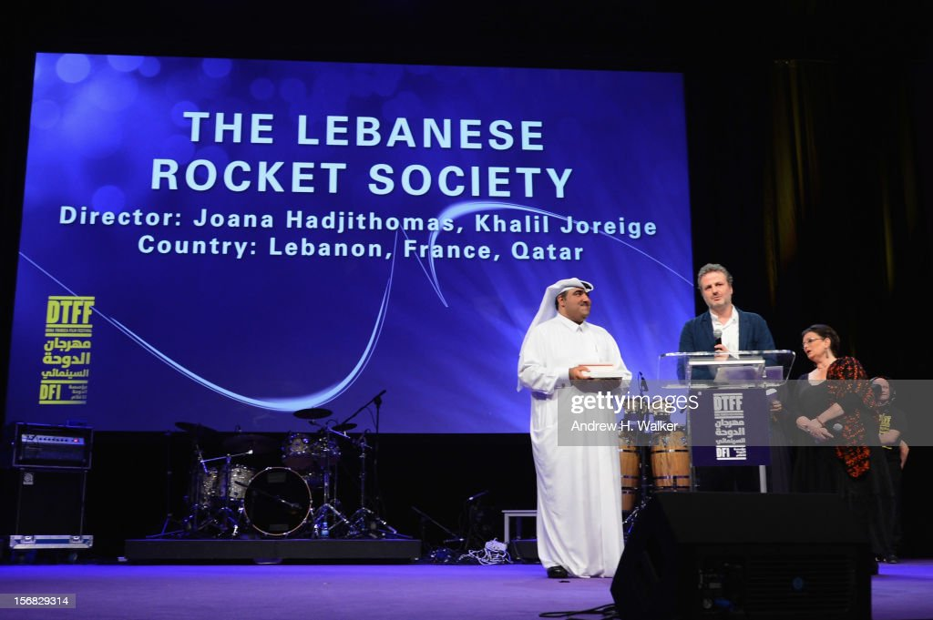Filmmaker Khalil Joreige recieves Best Documentary Feature Film for 'The Lebanese Rocket Society' from Hafiz Ali Ali at the Awards Ceremony at the Al Rayyan Theatre during the 2012 Doha Tribeca Film Festival on November 22, 2012 in Doha, Qatar.