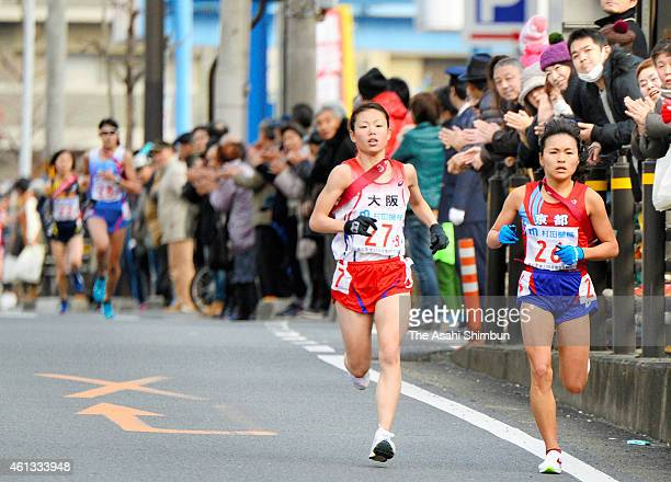 Final runners Mizuki Matsuda of Osaka and Yukiko Okuno of Kyoto compete in the Empress's Cup 33rd InterPrefectual Women's Ekiden on January 11 2015...