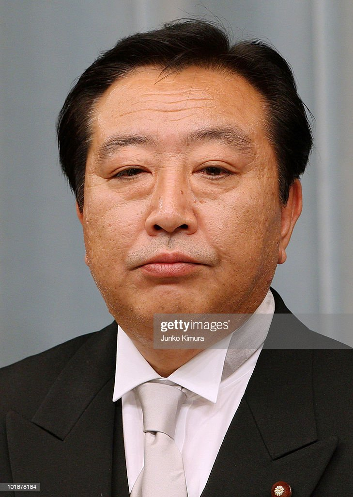Finance Minister Yoshihiko Noda speaks during a press conference at the Prime Minister's official residence on June 8, 2010 in Tokyo, Japan. Naoto Kan, elected by a general meeting of Democratic Party of Japan lawmakers, succeeds outgoing Yukio Hatoyama, who resigned less than nine months into the post.