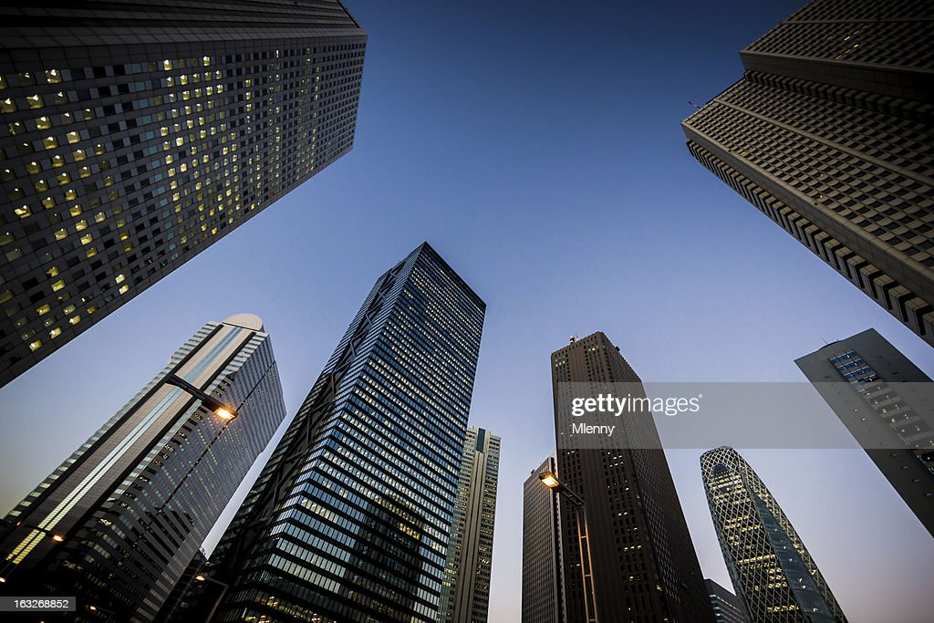 Financial District Shinjuku Tokyo by Night : Stock Photo