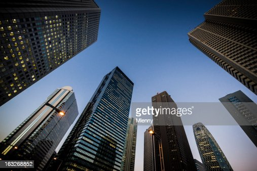 Financial District Shinjuku Tokyo by Night : Stock Photo