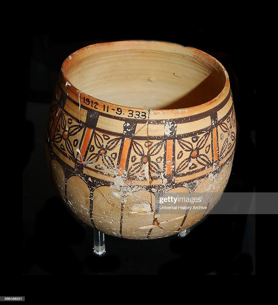 Fine ware cup with painted with geometric motifs Meroe Meroe was the southern capital of the Napata/Meroitic Kingdom that spanned the period c 800...