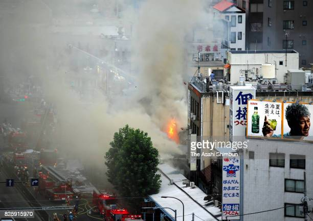 A fire destroyed several buildings outside Tokyo's famed Tsukiji fish market on August 3 2017 in Tokyo Japan The blaze in the Tsukiji Outer Market...