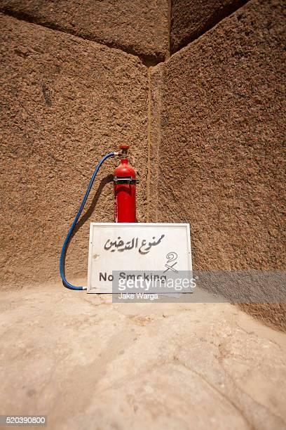 Fire extinguisher, Giza, Egypt