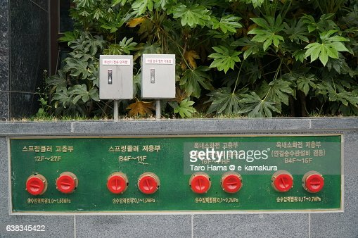 Fireplugs for tall building in Busan. : ストックフォト