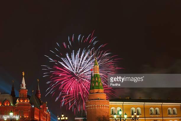 Feuerwerk nahe dem Kreml, Moskau, Russland