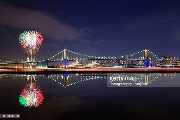 Fireworks and Rainbow bridge illuminated at Harumi
