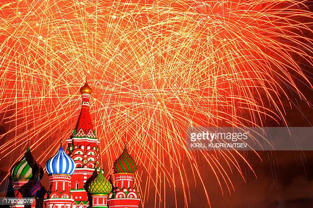 Fireworks explode above St Basil's cathedral during the Spasskaya Tower international military and music Festival on the Red Square in Moscow on...