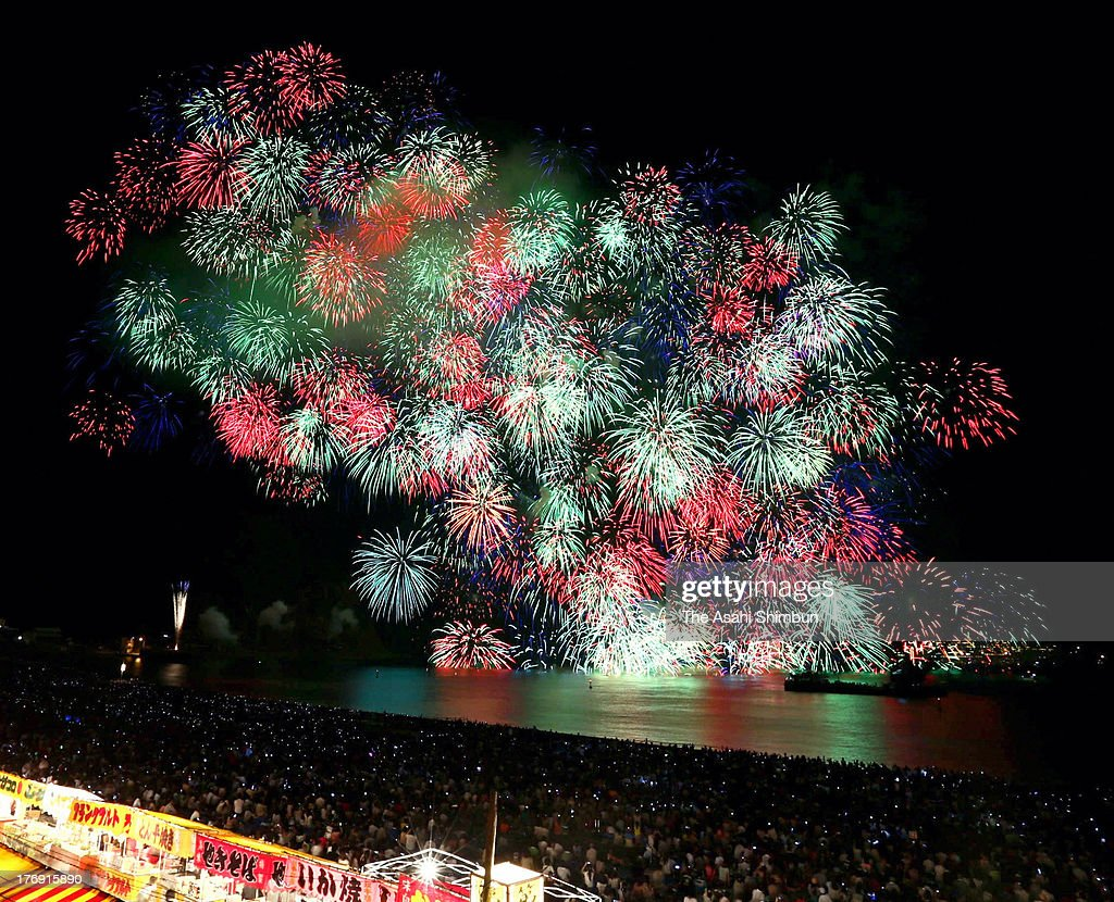Fireworks explode during the Kumano Fireworks Festival on August 17, 2013 in Kumano, Mie, Japan.