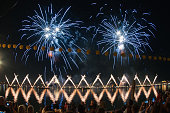 Fireworks explode over the St Mark's Basin for the Redentore Celebrations on July 16 2016 in Venice Italy Redentore which is in remembrance of the...
