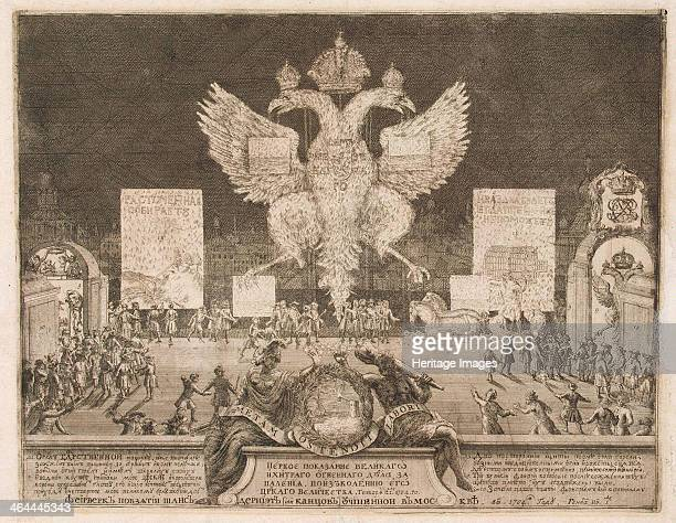 Fireworks in Moscow on 1 January 1704 on the Occasion of the Capture of the Swedish Fortress Nyenskans 1705 Found in the collection of the State...