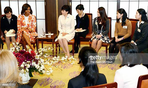 US first lady Michelle Obama and Japanese first lady Akie Abe attend the JapanUS joint girls education event at Iikura Guest House on March 19 2015...