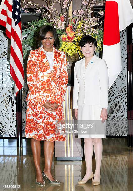 US first lady Michelle Obama and Japanese first lady Akie Abe pose for photographs during the JapanUS joint girls education event at Iikura Guest...