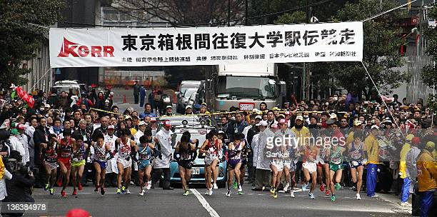 First runners compete in day one of the 88th Hakone Ekiden on January 2 2012 in Tokyo Japan